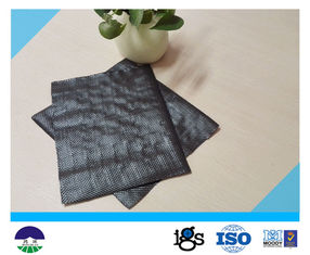 137G PP Woven Geotextile Fabric For Separation