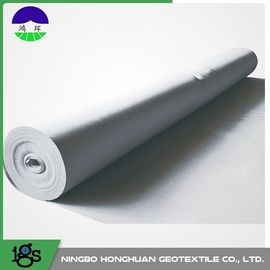 Cina PET / PP Filamen Non Woven Geotextile Fabric 600GSM High Water Flow Rates Distributor